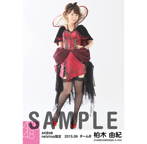 Kashiwagi Yuki Halloween Night