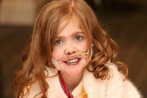 Kirsty Howard (20 September 1995 – 24 October 2015)