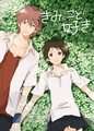 Makoto and Chiaki