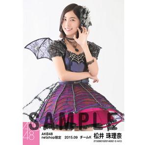 Matsui Jurina Halloween Night