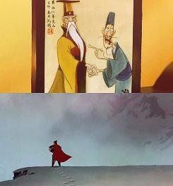 Mulan Times
