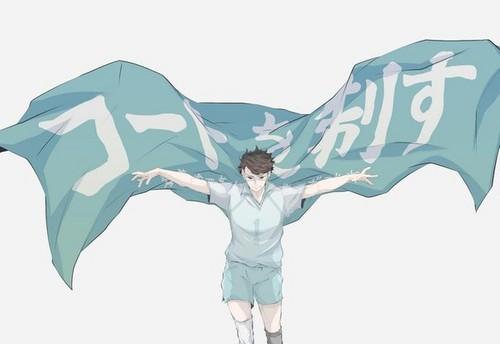 Haikyuu!!(High Kyuu!!) Hintergrund entitled Oikawa Tooru