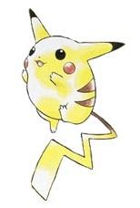 Pikachu Ken Sugimori Art