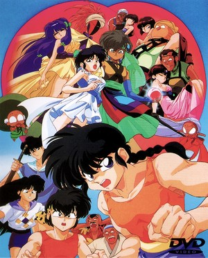 Ranma ½ Movie 2