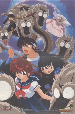 Ranma ½ __らんま½ OVA