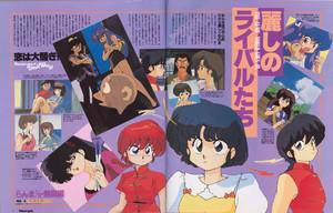 Ranma ½ magazine