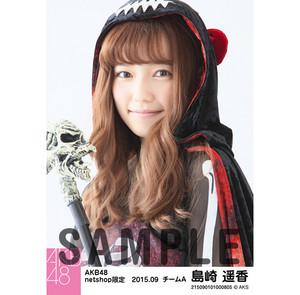 Shimazaki Haruka Halloween Night