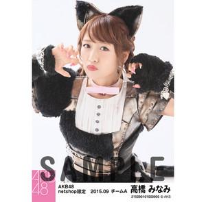 Takahashi Minami Halloween Night