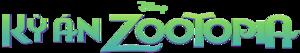 vietnamese logo