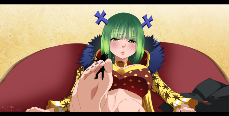 *Brandish μ Tortures Marin Hollow*
