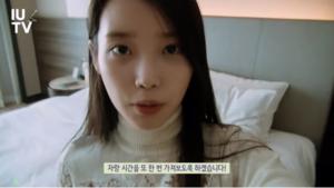 """[IU TV] """"IandU in HONGKONG"""" CAPS by M"""