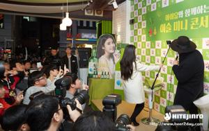 [OFFICIAL PHOTO] 151128 IU at Chamisul Mini-Concert at Busan