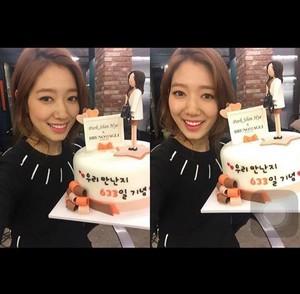 151101 Park Shin Hye's Instagram Update