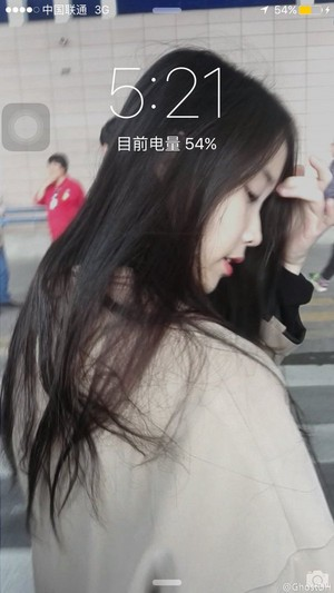 151109 IU at Shanghai Pudong Airport