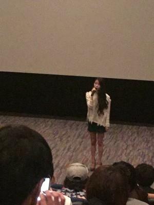 151114 IU at CHAT-VIEW Gwangju Theatre