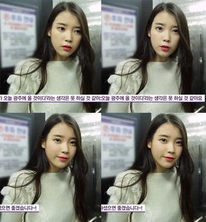 151127 [VLive] IU(아이유) 'CHAT-VIEW' behind