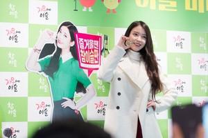 151128 IU at Hite بیئر and Jinro Soju Chamisul Mini-Concert at Busan