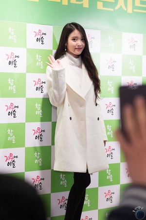 151128 IU at Hite пиво and Jinro Soju Chamisul Mini-Concert at Busan