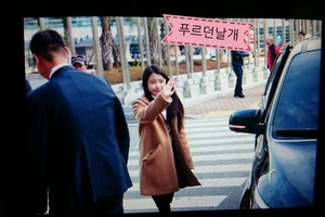 151129 IU Arriving [CHAT-SHIRE] concert at Busan