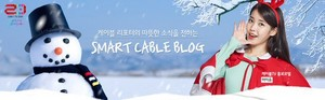 151203 IU for Smart Cable Facebook Update