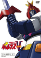 7f21ef550aa78292f14802891b033f56 - voltes-v photo