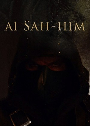 Al Sah-him