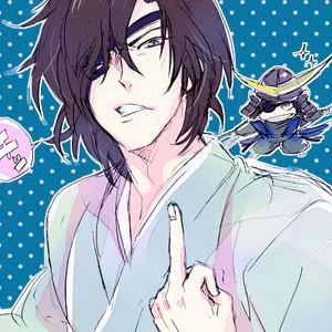 Date Masamune Icon