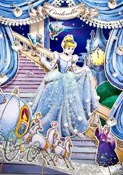 Disney Postcard - Cinderella