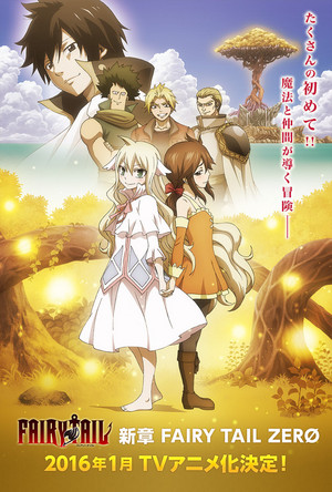 Fairy Tail Zero anime Adaption