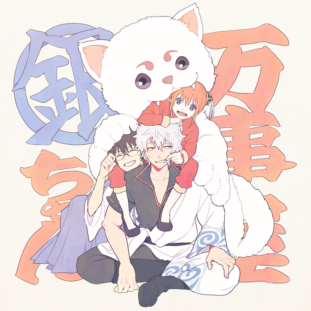 Gintama Fan Art (39043939)