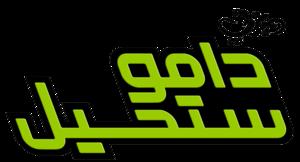 disney Arabic Logos شعارات ديزني العربية