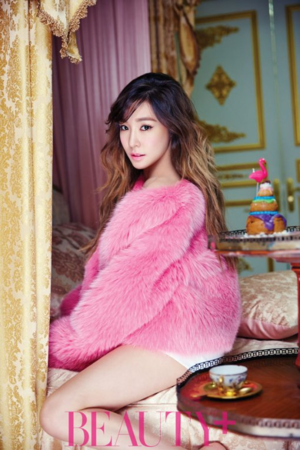 girls generation tiffany beauty magazine december 2015 các bức ảnh 1