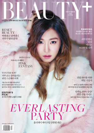 girls generation tiffany beauty magazine december 2015 foto's