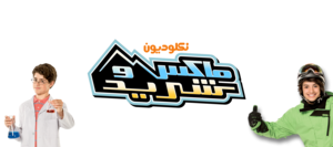 max and shred logo