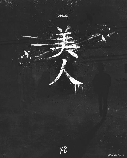 The Weeknd Xo Wallpaper