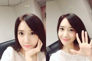 yoona weibo