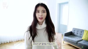 [IU TV] 2016 Calendar Preview CAPS by M