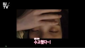 """[IU TV] """"IandU in HONGKONG"""" Auszeichnungen Von M"""