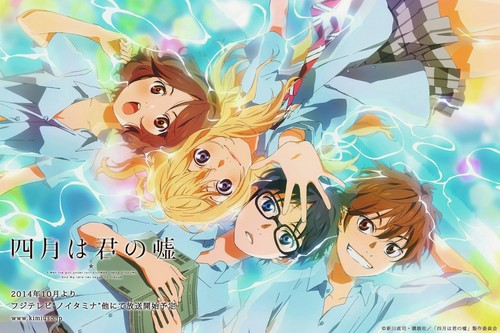 Shigatsu wa Kimi no Uso achtergrond probably containing anime titled ~ Your Lie In April ~