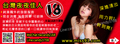 台灣夜夜佳人 - sex-and-sexuality photo