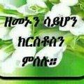 12107881 405028006361299 8522369467224679962 n - lovers photo