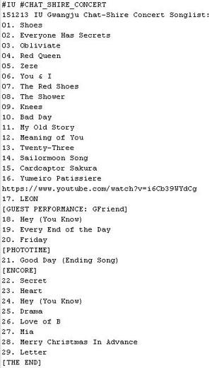 151213 IU(アイユー) Gwangju Chat-Shire コンサート Songlist
