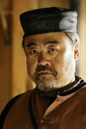 1x10 - Mister Wu - Mr. Wu