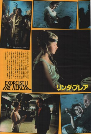 1977 - The Exorcist II press picha #2