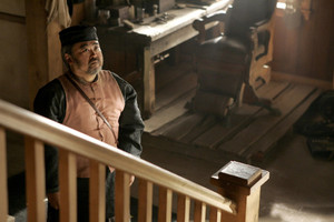 2x04 - Requiem for a Gleet - Mr. Wu