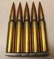 8mm mauser, best cartridges ever developed. - guns photo
