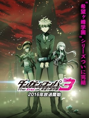 Danganronpa 3 The End of Kibougamine Gakuen
