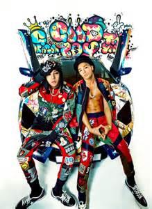Gdragon and Taeyang ♔♥