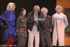 hetalia - axis powers Musical