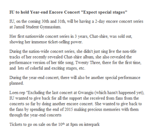 "IU to hold Year-end Encore concert ""Expect special stages"""